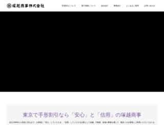 tukakosi.com screenshot