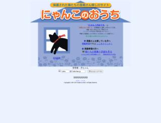 tukichan.jp screenshot