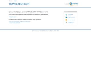 tula.travelrent.com screenshot