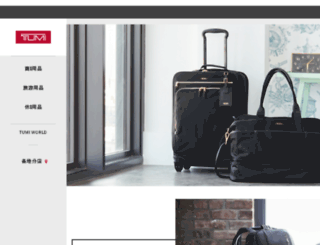 tumi.cn.com screenshot