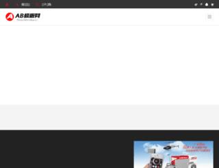 tunbridgewellsrestaurants.com screenshot