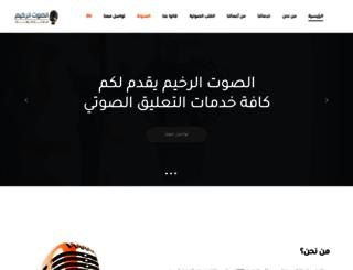 tunefulvoice.com screenshot