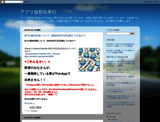tunemicky.blogspot.jp screenshot