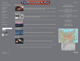 tunguska.ru screenshot