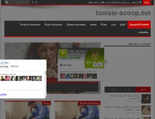 tunisie-scoop.com screenshot