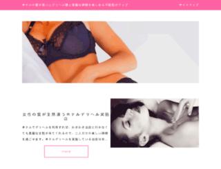 turbaza-ua.com screenshot