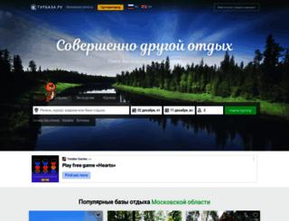turbaza.ru screenshot