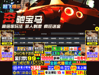 turbo021.com screenshot
