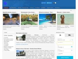 turhotels.com screenshot