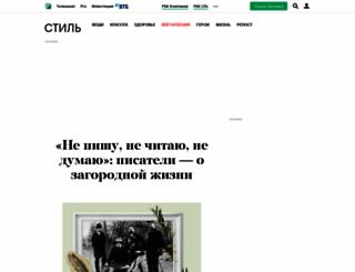turist.ru screenshot