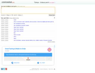 turkce-urduca.cevirsozluk.com screenshot