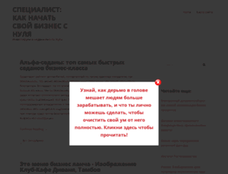 turkceolimpiyatlari.ru screenshot