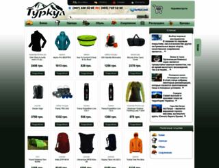 turkul.net screenshot