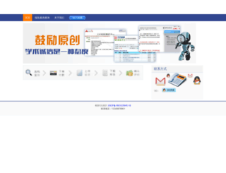 turnitin.celunwen.com screenshot