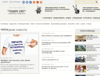 tushenka.info screenshot