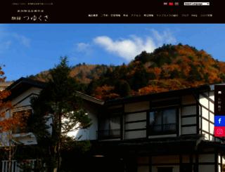 tuyukusa-hirayu.com screenshot