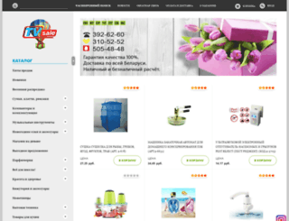 tv-sale.by screenshot