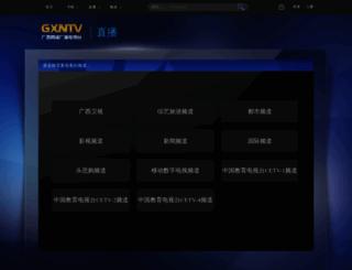 tv.gxtv.cn screenshot