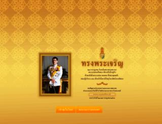 tv5.co.th screenshot