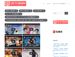 tvbdo.com screenshot