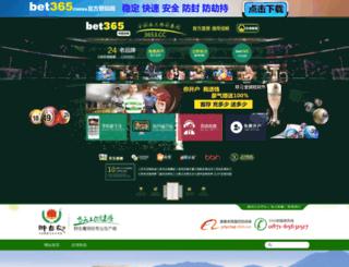 tvbythepeople.com screenshot