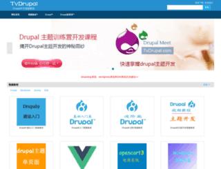 tvdrupal.com screenshot