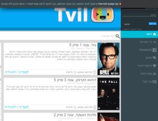tvil.me screenshot