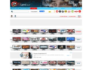 tvland.co.il screenshot
