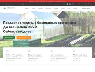 tvoyateplica.ru screenshot