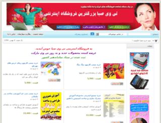 tvsaba.com screenshot