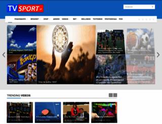 tvsport.gr screenshot