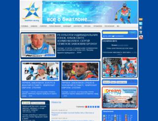 tvzona.org screenshot