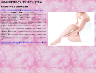 twinbirdz.com screenshot