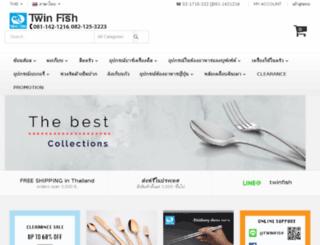 twinfishshop.com screenshot