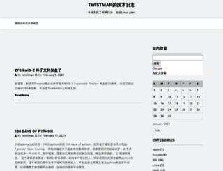 twistman.buyberry.net screenshot