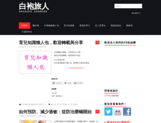 twkid.com screenshot
