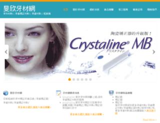 twminshin.com screenshot