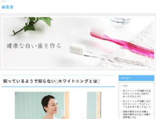 twofortyeight.com screenshot