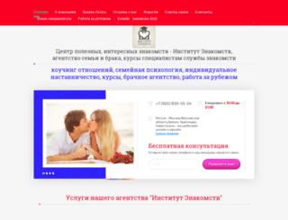 twohalf.ru screenshot