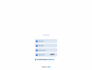 tx-zhenxiang.com screenshot