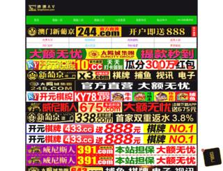 txtelite.com screenshot
