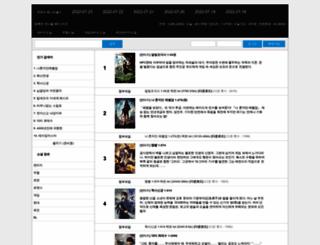 txtworld.co.kr screenshot