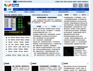 txwb.com screenshot