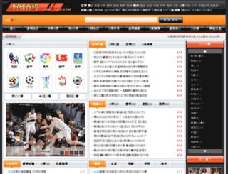 ty356.com screenshot