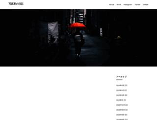 tyasui.com screenshot
