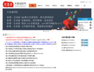 tyc100.com screenshot