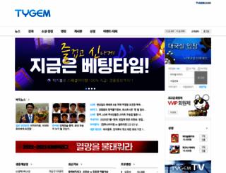 tygem.com screenshot