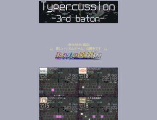 typercussion.com screenshot