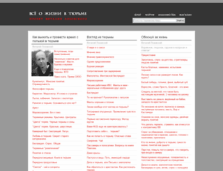 tyurem.net screenshot