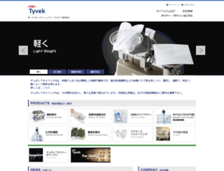 tyvek.co.jp screenshot